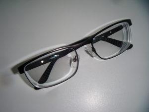 Vyčištěné brýle